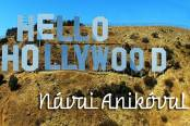 tv-műsor: Hello Hollywood - Návai Anikóval 22.